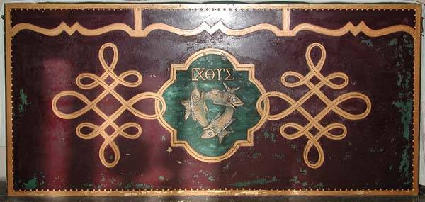 Reverse of Gilded Altar Frontal